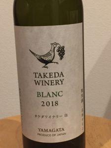 TAKEDAWINERY_BLANC表