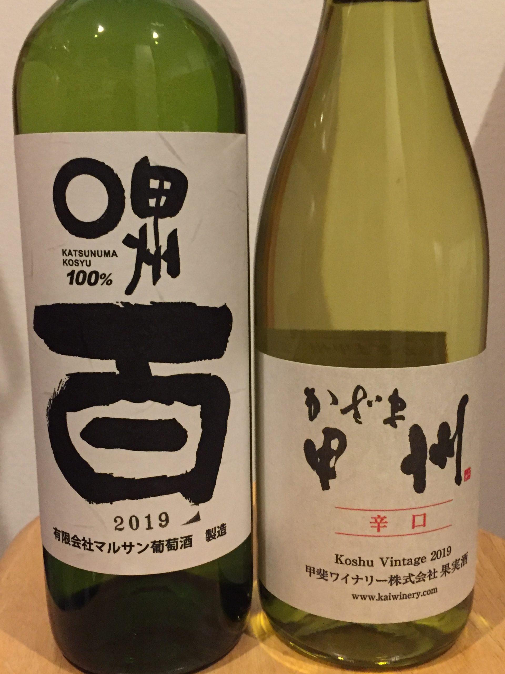 kosyu-comp1