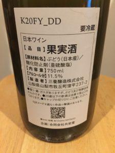 KFY20DD裏