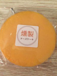 kunsei-Cheesecake